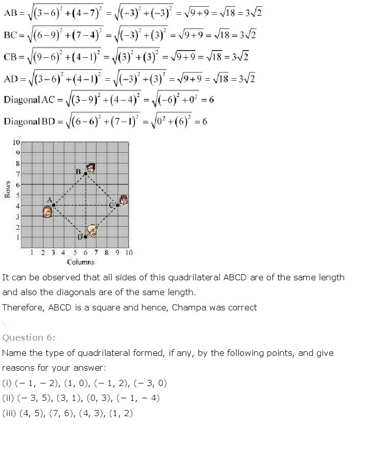 10th, Maths, Coordinate Geometry 4