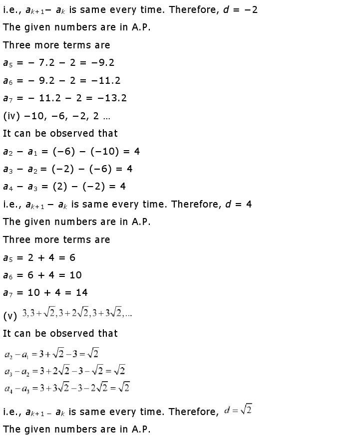 10th, Maths, Quadratic Equations 11