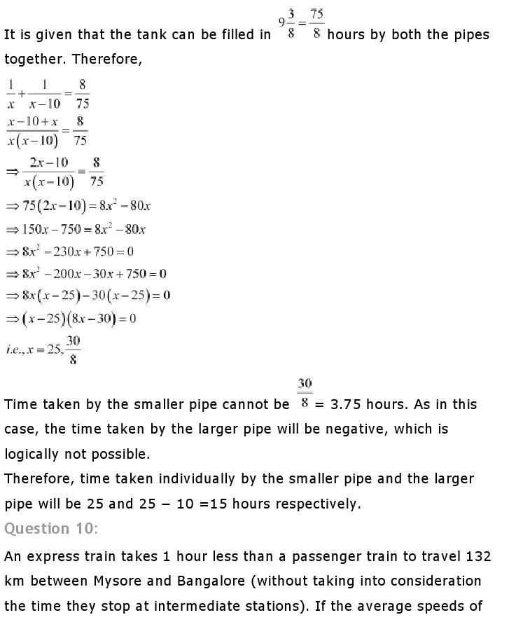 10th, Maths, Quadratic Equations 32