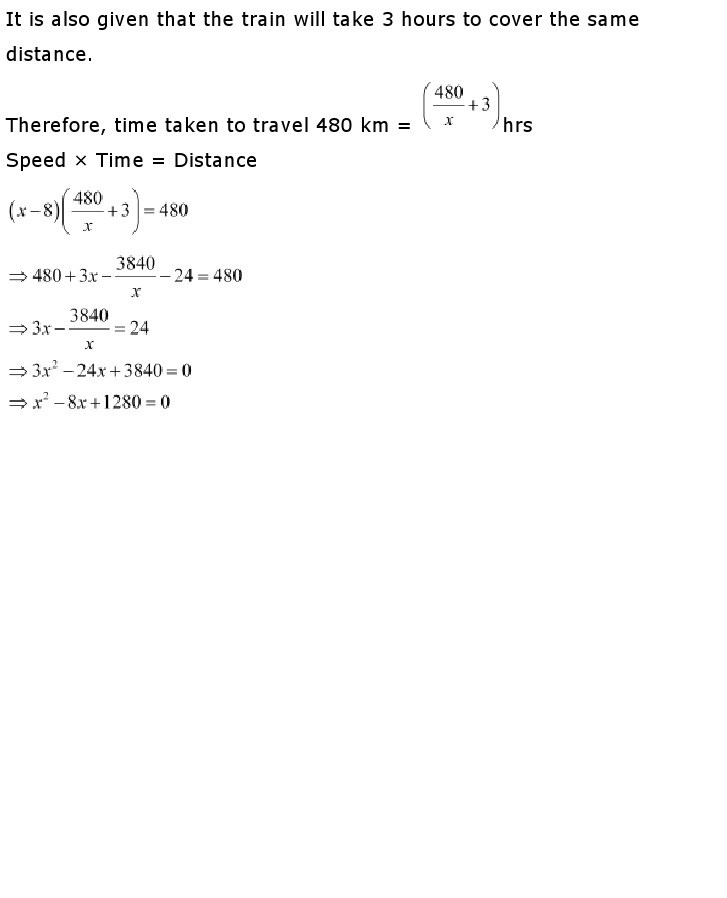 10th, Maths, Quadratic Equations 4
