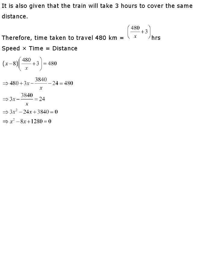 10th, Maths, Quadratic Equations 4