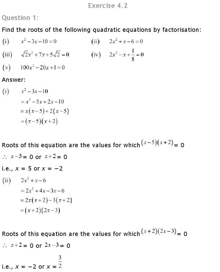 10th, Maths, Quadratic Equations 5