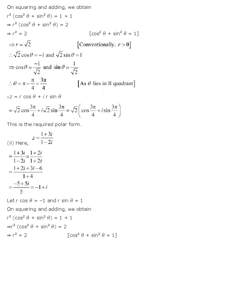 11th, Maths, Complex Numbers & Quadratic Equations 23