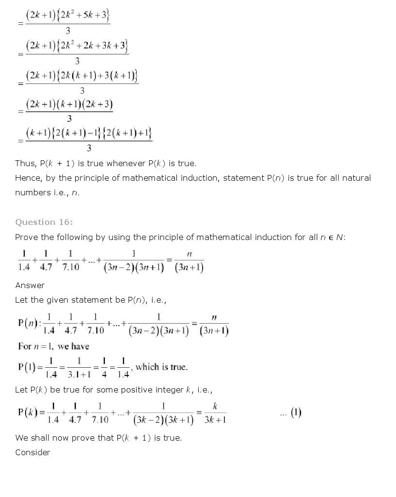 11th, Maths, Principle of Mathematical Induction 18