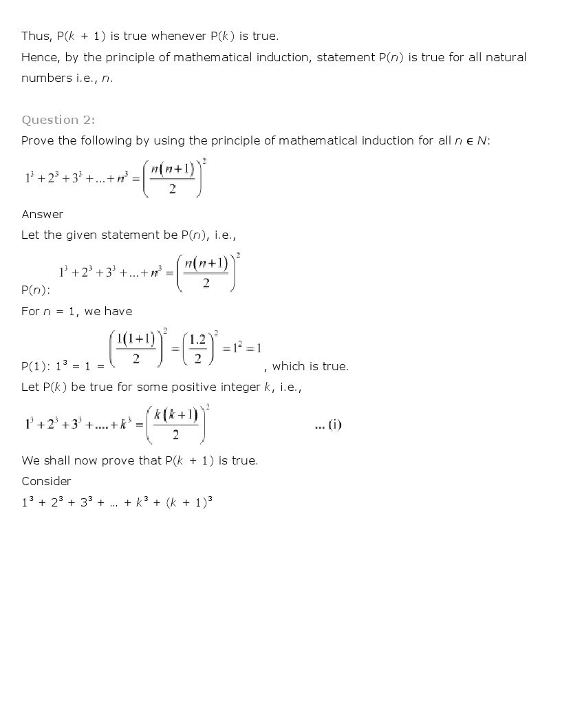 11th, Maths, Principle of Mathematical Induction 2