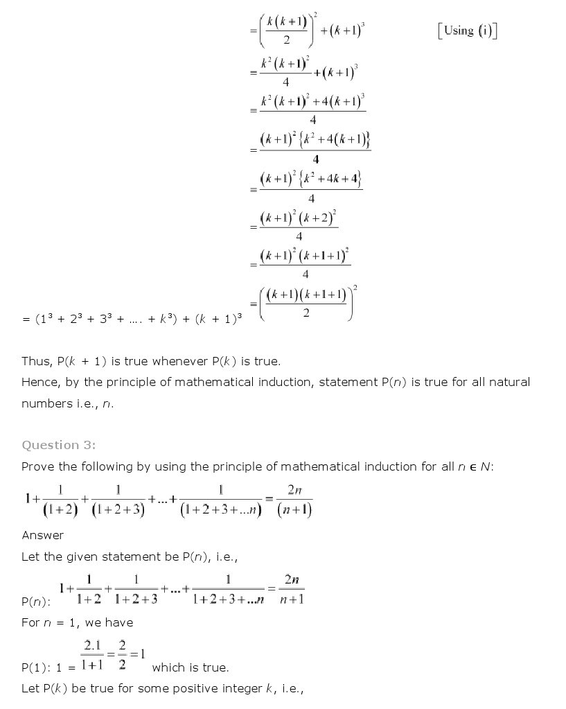 11th, Maths, Principle of Mathematical Induction 3