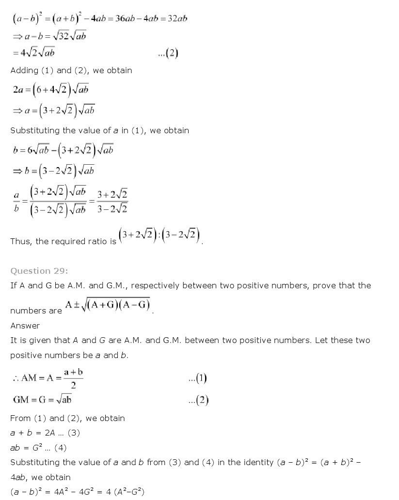11th, Maths, Sequences & Series 42