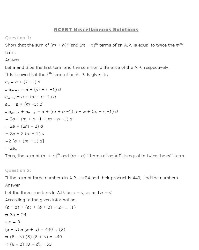 11th, Maths, Sequences & Series 53