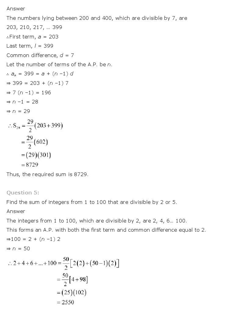 11th, Maths, Sequences & Series 55