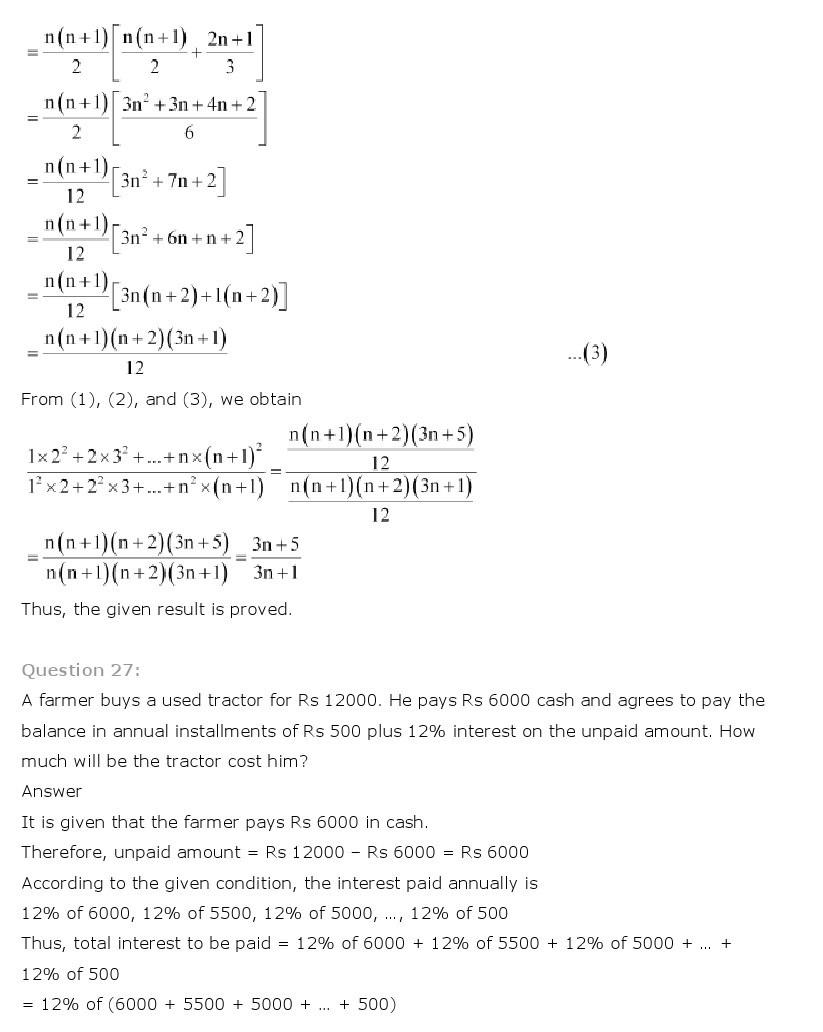 11th, Maths, Sequences & Series 76