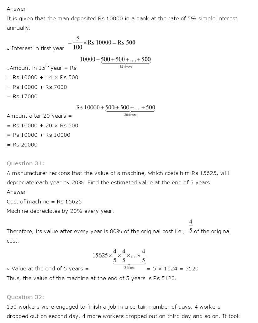 11th, Maths, Sequences & Series 79
