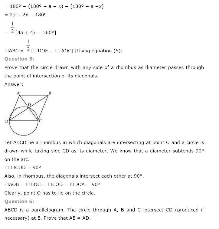Circles NCERT Solutions 32