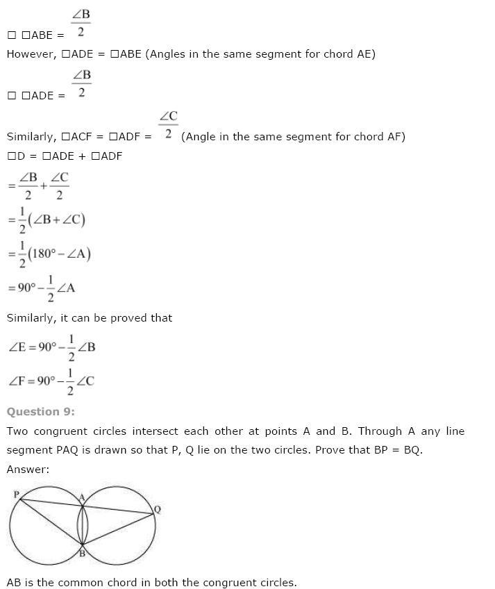 Circles NCERT Solutions 35