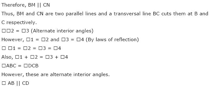 Lines And Angles NCERT Solutions 10